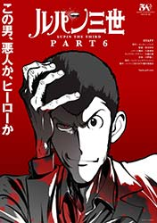 Lupin III: Part VI